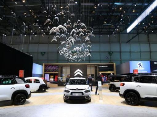 SALON DE L'AUTOMOBILE 2019